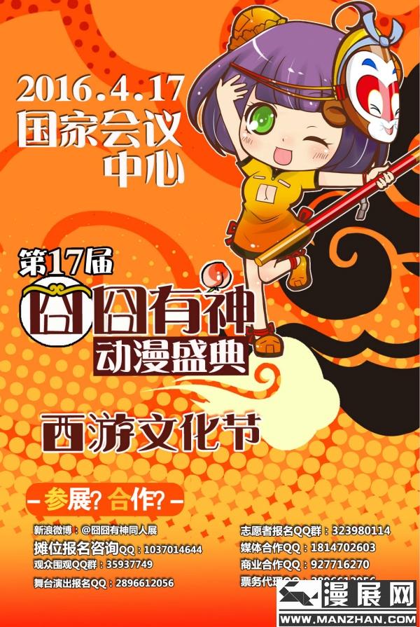 01海报初稿_meitu_1