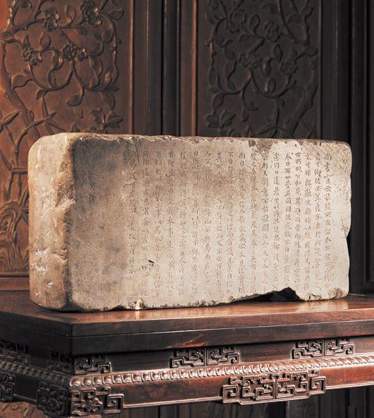 宋石刻《宣示表》深藏民间800年(图)