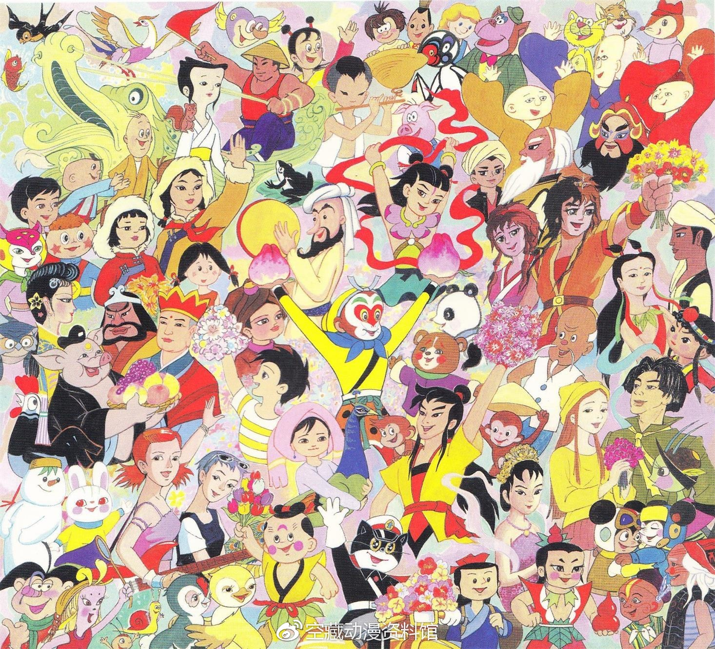 上海美术电影制片厂的80个动画角色  严定宪、林文肖绘