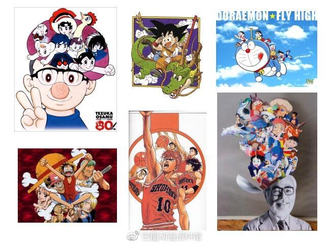 日本经典动画及漫画作品