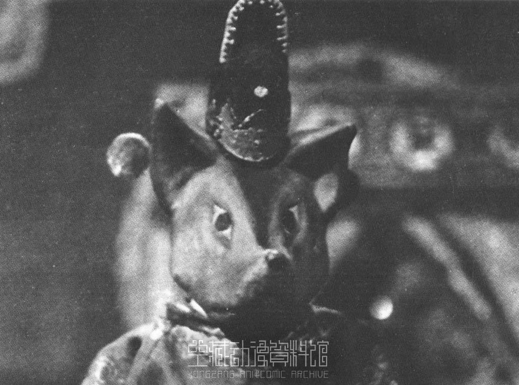 新中国第一部木偶片《皇帝梦》(1947年)