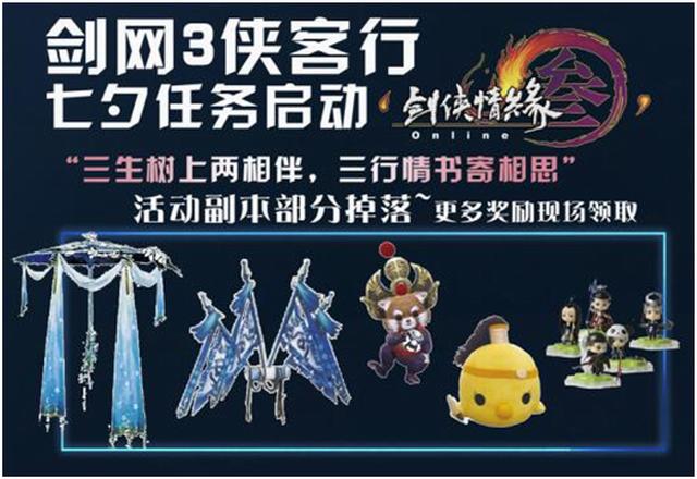 二次元盛会第18届囧囧有神动漫盛典本周末盛大开幕!