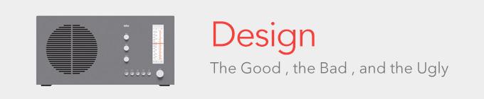 什么才是好设计?14个维度分析给你听!
